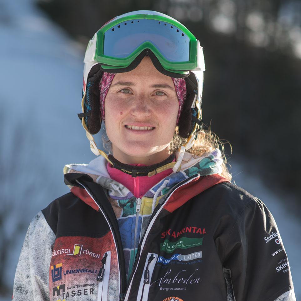 Tiffany Frisch